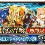 【イベント】イベントの第二部追加の可能性が浮上!?さすがに無いよな..???