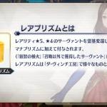 【悲報】岡田以蔵を宝具5にしたい欲がヤバいんじゃが・・・←ええんやで?(ニッコリ)