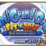 FateGrand Order Fes. 2017 ~2nd Anniversary~