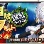 復刻二代目はオルタちゃん ~2016クリスマス~ ライト版