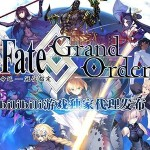 fatego-china