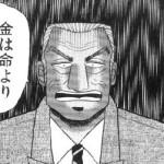 【悲報】剣式さん、強化どころかモーション改変も絶望的の模様・・・