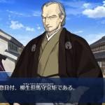 【評価】沖田オルタさん、使う人を厳選する上級者向けキャラだった!?「Wマーリンで挟んで使いこなせば普通に強いサブアタッカーだぞ」