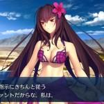 【性能】紫式部は強鯖確定??!!その理由がこちら!!!←〇〇見ても言えるのか…