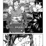 【悲報】水着武蔵さんの実装を考えてみた結果←クッソ怖ぇええ・・・