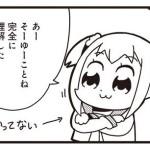 【悲報】2019水着後半鯖さん、まだ完成していない説wwwww←あっ…(察し)