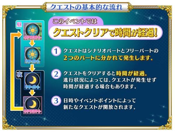 info_image_11