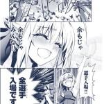 【予想】復刻に合わせて剣式の強化クル――(゚∀゚)――!? ←モーションも修正してほしい…