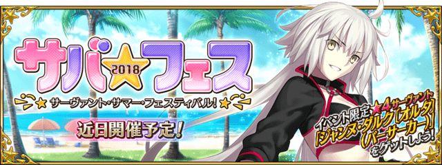 top_banner-2