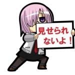 【評価】沖田オルタのみんなの評価がこちら…沖田さんと比較すると?!