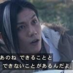 gazou_0490