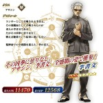 【画像あり】うぉぉぉぉっ!?台湾のコスプレイヤーLevel 高けぇーー!!wwww←シコシコシコシコ