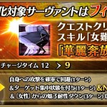 info_image_14
