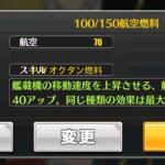 【悲報】ユーザー「どれだけの石を投入してもでちが全く出ないでち…」←諦めてええんか???
