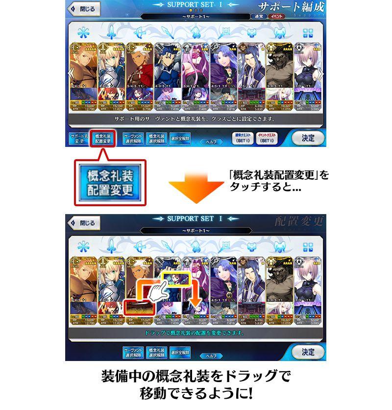 0712_update_02