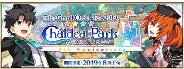 FateGrand Order Fes. 2019 ~4th Anniversary~