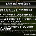 【QED】エース安田氏「モンハンワールドは日本国内でいくら売れても戦略的に意味がない!」