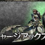 mhw-charge-blade2