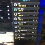 【衝撃】DLCは8月で終了!?9月にG級拡張リリースのリーク情報が発見される!