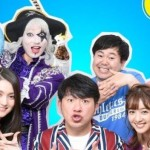 【超必見】今日19時からのカプコンTVで「マム・タロト」の実機プレイが公開!これは見るしかねえ!!!