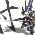 【画像あり】現状、これが弓の最強装備!!!!!