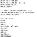 【アプデ】いきなり歴戦イビルジョー実装wwww ← え?釣りじゃないの??