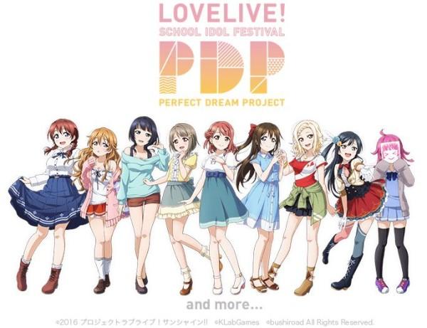 pdp_0518