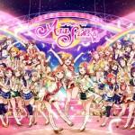 虹ヶ咲学園スクールアイドル同好会のハロウィンスペシャルドラマが公開!また、11/21に発売となるデビューアルバムに封入されているシリアルコード特典のイラストも公開