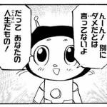 【キヅナブースト】これってもしかして☆5を3体キズナマックスにしたら1500もらえるのか???