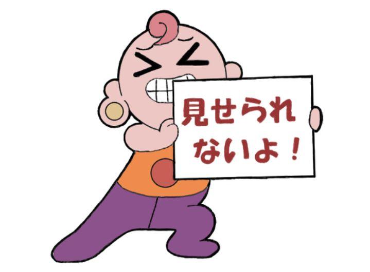 【画像あり】射爆エチエチフィギュアキタ━━━(゚∀゚)━━━!!「パンツ丸見えw」「ん?鹿島?」