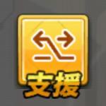 【画像あり】鳳翔はこの大陸版スキンが実装されたらおりゅ力が一気に高くなるなwところで鳳翔おりゅ?www