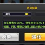 IMG_5447