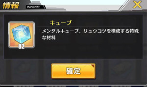 IMG_5500
