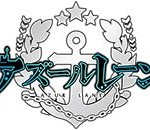 logo_azurlane
