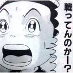 【画像あり】クロスウェーブのキャラクターページ更新!フッドおばさんが若く見えるな!コンパイル脅したのかなwww