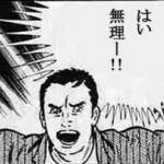 【Gifあり】コンコードの疑似フ●ラSDキタ━━━(゚∀゚)━━━!!www「SD班有能!!絵師無能」