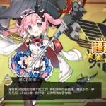 【悲報】ドイツ艦はヒッパーといいパンツ見せない艦が多すぎてダメな←鉄血全てのエロスはオイゲンが担当する