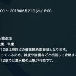 スクリーンショット 2018-06-19 22.12.05