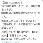IMG_7778