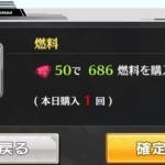 oil_1214-1-640x360 (1)