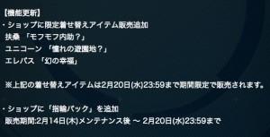 スクリーンショット 2019-02-12 21.55.12