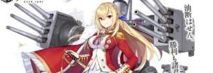 戦艦・キングジョージ5世
