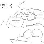 【ガチャ】おまいら新キャラのために石をどれくらい貯めてるの?→驚くべき答えがこちら!!!