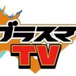【新キャラ】グラスマTVで紹介されたソフィア/バルド/キリカの性能をまとめてみた!!!