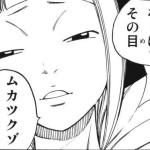 【画像あり】マジで出るようになってるね!これは良アプデ!←ギンジチケ取ってねーよ!!!!!