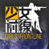 【朗報】新しいCVの情報が公開!PZ B39、SAIGA 12が金元寿子さん!AK-999、PKPが津田美波さん!T91、CZ75が古城門志帆さん!