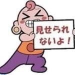 【悲報】ドルフロさん、強くなったご褒美が日本人の思考とかみ合わない問題wwwwwwwwww←仕方ないね・・・
