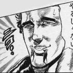 【画像あり】俺氏、ドルフロの画像を見て今まで海外の食事の擬音を勘違いしていた事に気づく←というか画像かわいいなwwwwww