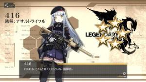 HK416