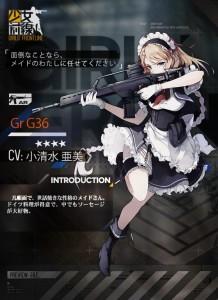 Gr G36
